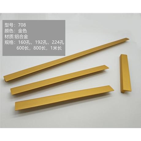 南方火狐体育手机版铝合金长拉手 (11)