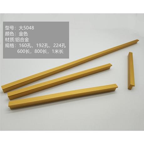 南方火狐体育手机版铝合金长拉手 (14)